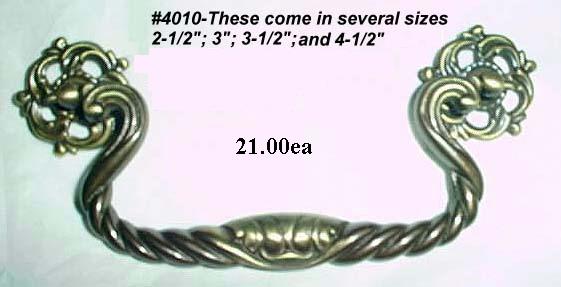 inch212 inch pulls